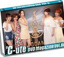℃-ute DVD Magazine Vol.68