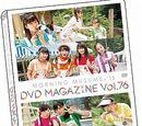 Morning Musume '15 DVD Magazine Vol.76
