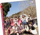 Morning Musume '15 DVD Magazine Vol.67