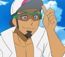 Professor Kukui (Resurgence)