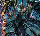 Black Dragon Poet, Destrange