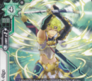 Tornado Sword, Olga
