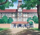Accademia Privata Aria