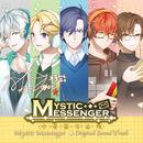 MM OST.jpg