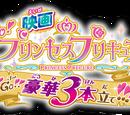 Go! Princess Pretty Cure the Movie: Go! Go!! Splendid Triple Feature!!!