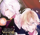 Diabolik Lovers VERSUS III Vol.3 Subaru VS Kou