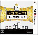 Caja de Bye-Bye BoxBoy! (Japón).jpg