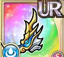 Azure Dragon Clip (Gear)