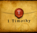 First Epistle to Timothy