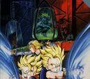 Dragon Power Mugendai