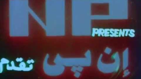 N.P Film. (Egypt)