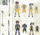 Classes Dragon Ball Online