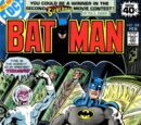 Batman Vol 1 308
