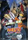 Naruto Movie 2 Japanese poster.png
