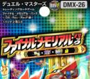 DMX-26 Final Memorial Pack ~DS, Rev, RevF edition~