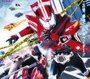 MarioStrikerMurphy/Propuesta De Doblaje Para Kamen Rider Drive