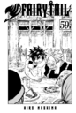 Cover of Volume 59.png