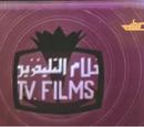 TV Films for Prod. & Dist. (Egypt)