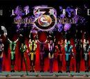 Ultimate Mortal Kombat 3 Remastered