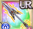Paradise Spear (Gear)