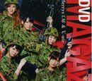 Berryz Koubou & ℃-ute DVD Magazine Vol.1