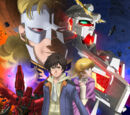 Mobile Suit Gundam Unicorn RE:0096/Episodes