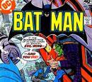 Batman Vol 1 314