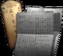 Carta de Kei 5