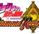 JoJo's Bizarre Adventure: Diamond Records