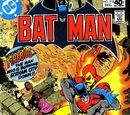 Batman Vol 1 318