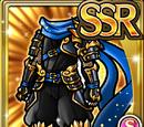 Great Black Ninja Suit (Gear)