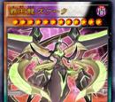 Supreme King Dragon Zarc