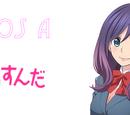 Watashi ga motetedousunda Wiki