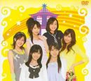 ℃-ute DVD Magazine Vol.10