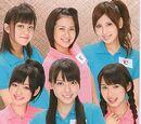 ℃-ute DVD Magazine Vol.12