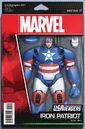 U.S.Avengers Vol 1 1 Action Figure Variant.jpg