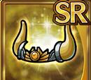 Viking Horn (Gear)