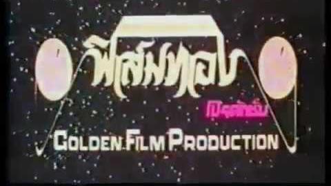 Golden Film Production (Thailand)
