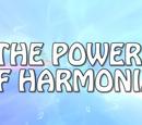 Сила Гармоникса