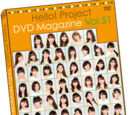 Hello! Project DVD Magazine Vol.51