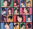 ℃-ute DVD Magazine Vol.14