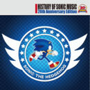 History of Sonic Music 20th Anniversary Edition.jpg
