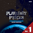Planetary Pieces (JP) Volume 1.png