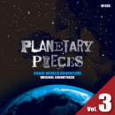 Planetary Pieces (JP) Volume 3.png