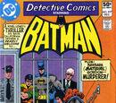 Detective Comics Vol 1 497