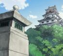 Hasetsu Castle