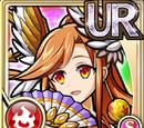 Mithra, Divine Phoenix (Gear)