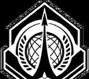 Armada del UNSC