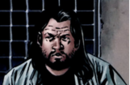 Merv (Earth-616) from Captain America Vol 5 28 001.png
