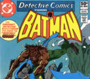 Detective Comics Vol 1 505